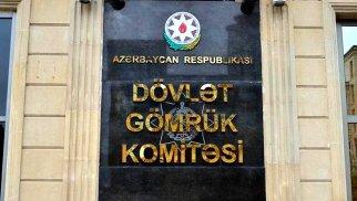 Gömrük Komitəsi yeni portal yaradıb
