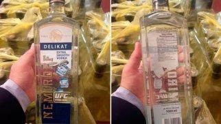 Ölkəyə qeyri-qanuni gətirilmiş aksiz markasız sipirtli içkilər saxlanılıb