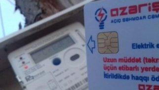 """""""Azərişıq"""" 10 milyon manatlıq sayğac alır - TENDER"""