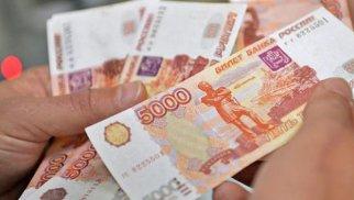 Banklardan alınan Rusiya rublunun həcmi azalıb – RƏQƏMLƏR
