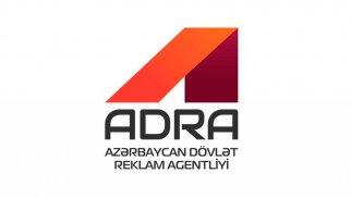 Dövlət Reklam Agentliyi sığortaçı seçir