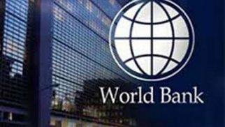 Dünya Bankı Azərbaycanla bağlı prioritetləri AÇIQLADI