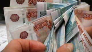 Rusiyada rubl bahalaşır – MOSKVA BİRJASI