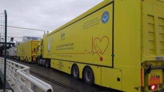 Türkiyədən Qırğızıstana göndərilən tibbi yardım artıq Bakıdadır - FOTO