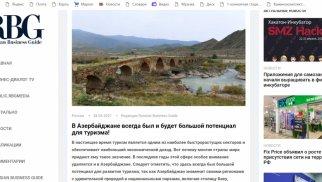 Azərbaycanda turizm üçün həmişə geniş potensial olub – Rusiya mətbuatı