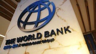 Dünya Bankı Azərbaycana 65 milyon dollarlıq kredit ayıracaq