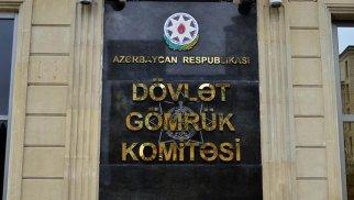 Dövlət Gömrük Komitəsinin bu qurumunda 55 milyard manatlıq vəsaiti rəsmiləşdirilib