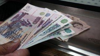 Rusiyanın dövlət borcu açıqlandı