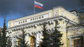 Rusiya Bankı uçot dərəcəsini 5,5%-ə çatdırdı
