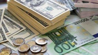 İnvestisiya portfelinin 30 faizi Avropanın payına düşür - Neft Fondu
