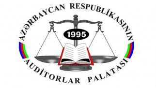 Auditorlar Palatasının 2020-ci il üzrə yeni reytinqi açıqlanıb - TAM SİYAHI