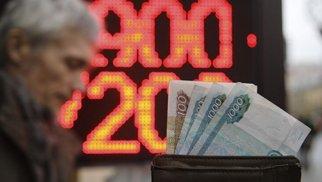 """Rusiya Bankı """"2023-cü il qlobal maliyyə böhranı təhlükəsi""""ni açıqladı"""