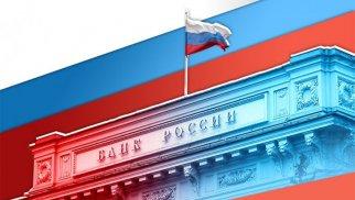 Rusiya bankı faizləri artırdı