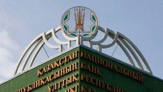 Qazaxıstan faiz dərəcələrini artırdı