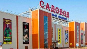Moskvada azərbaycanlıların bazarında bomba HƏYƏCANI