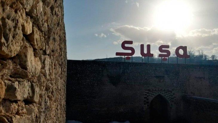 Şuşa Azərbaycanın mədəniyyət paytaxtı elan edildi - SƏRƏNCAM